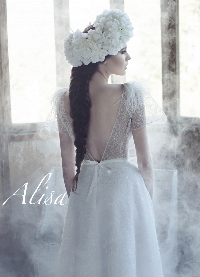 Wedding dress Karen, Collection Alisa 2016 - Internet shop